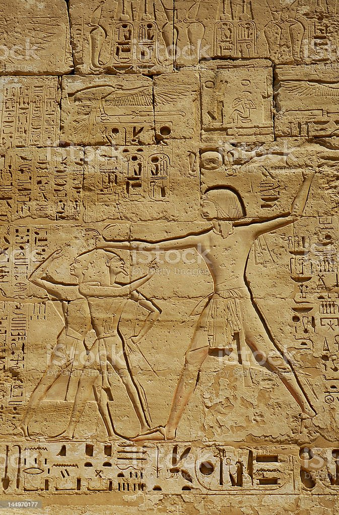 Ancient Egyptian reliefs royalty-free stock photo