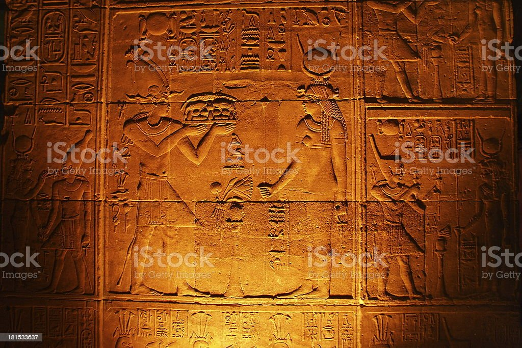 Ancient Egyptian script stock photo