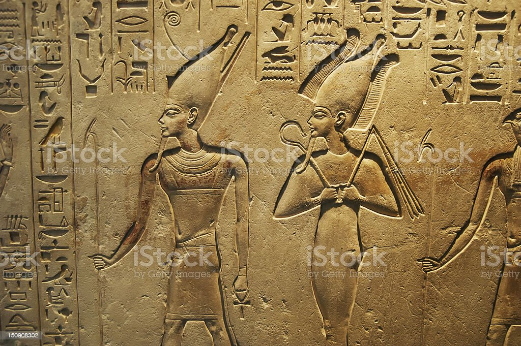 ancient Egyptian writing stock photo