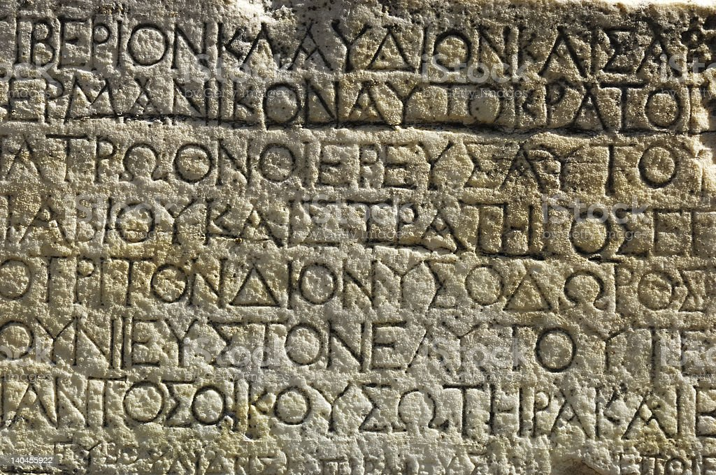 ancient graffiti inscription royalty-free stock photo