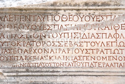 istock Ancient Greek inscription in Celcus Library 183053065