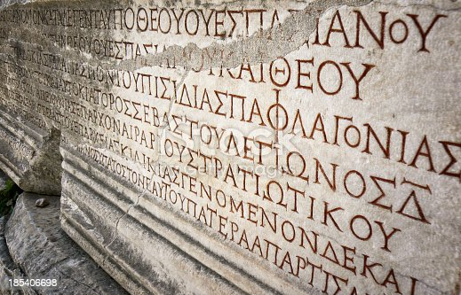 istock Ancient Greek inscription in Celcus Library 185406698