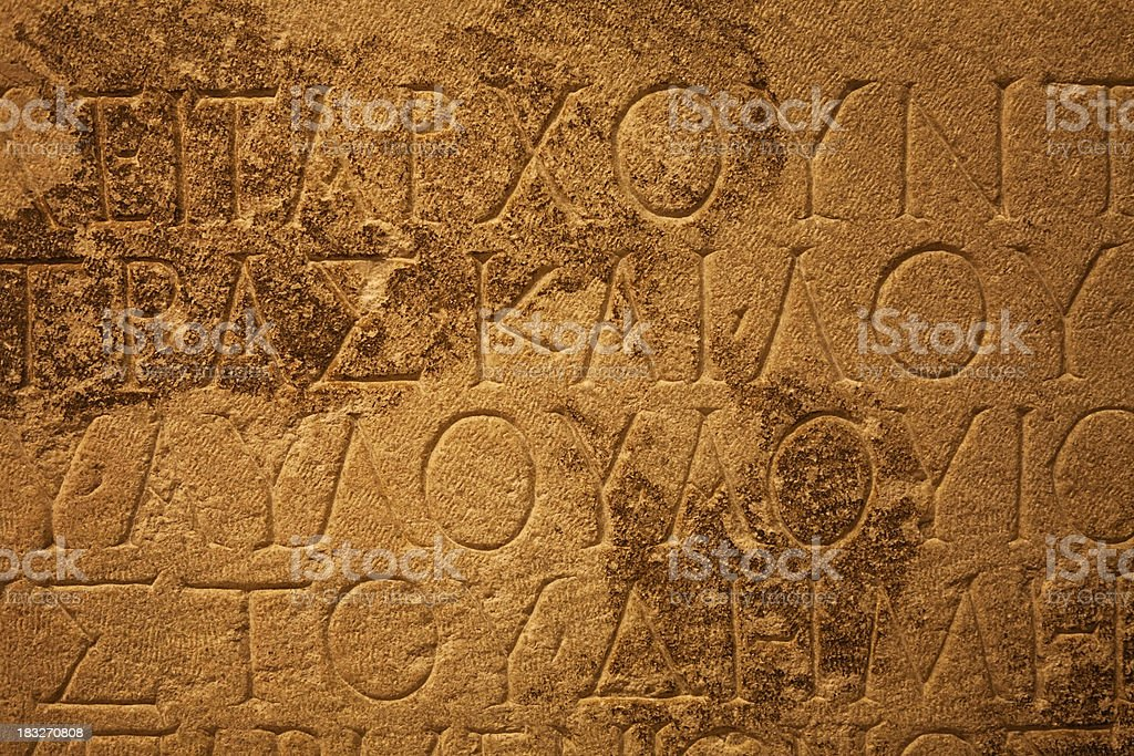 Ancient Greek Letters Background royalty-free stock photo