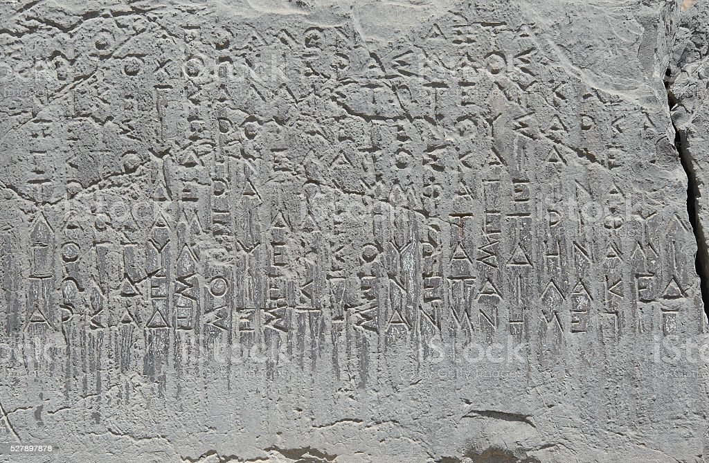 Ancient Greek script, Delphi, Greece stock photo