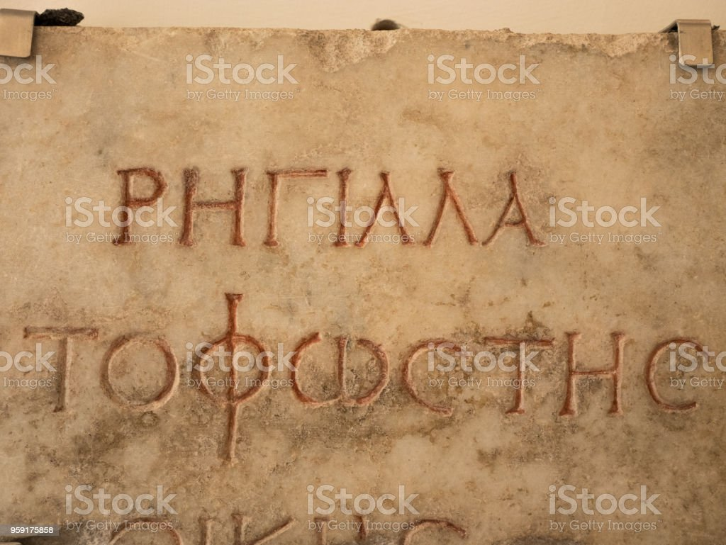 ancient Greek script, Italy stock photo