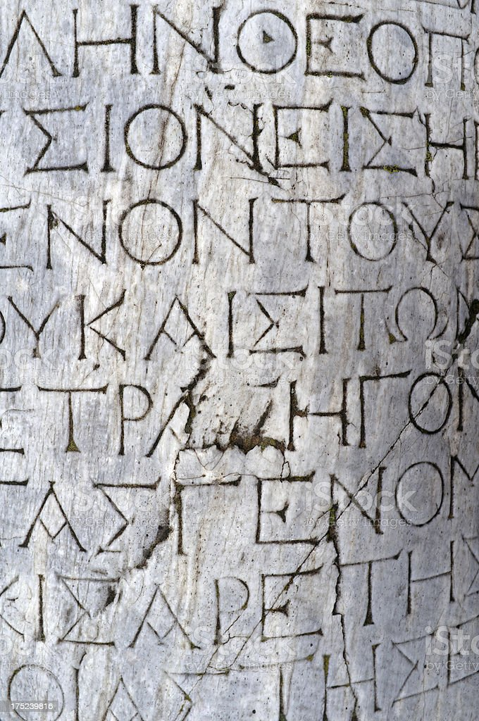 Ancient Greek Script royalty-free stock photo