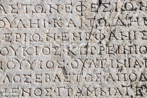 istock Ancient greek script 956129452