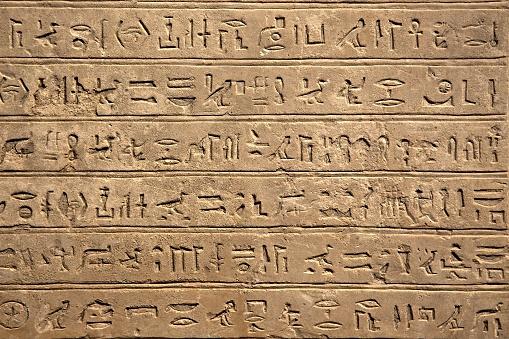 614744994 istock photo Ancient Hieroglyphic Script 613548050