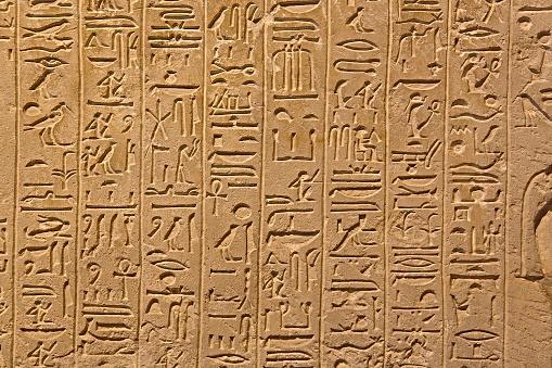 614744994 istock photo Ancient Hieroglyphic Script 617872640