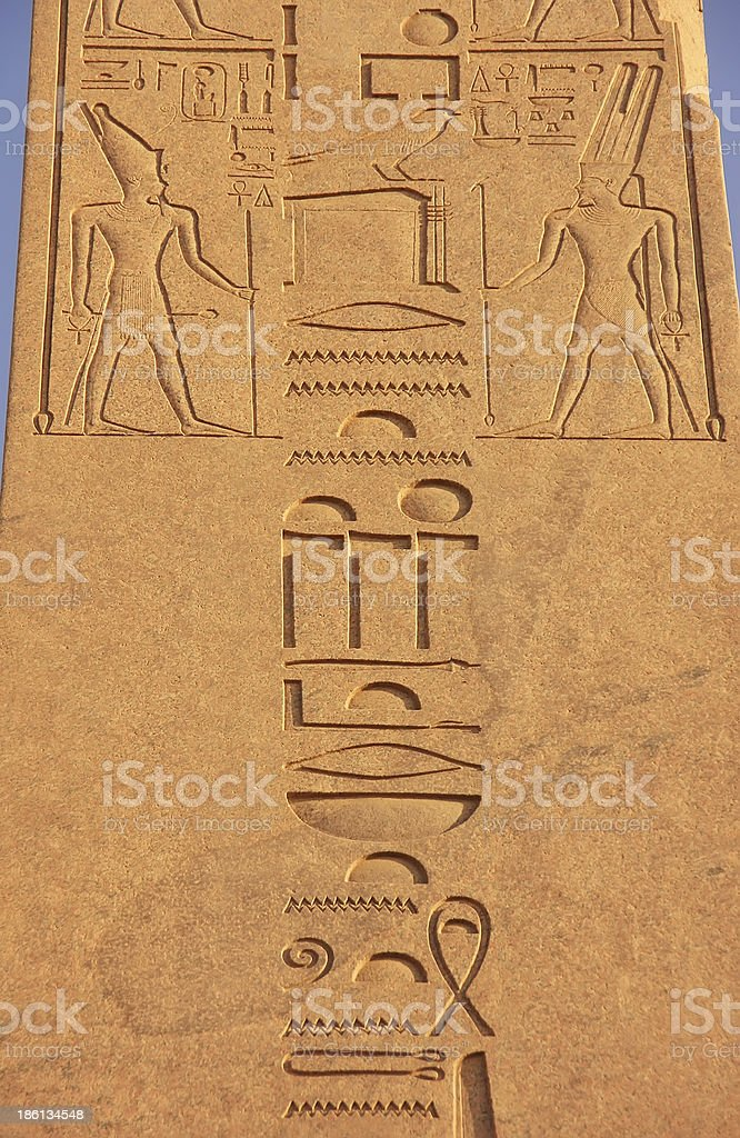 Ancient hieroglyphics on the walls of Karnak temple complex, Luxor royalty-free stock photo
