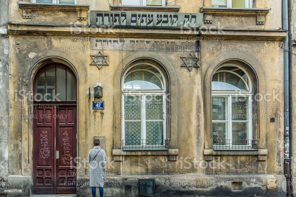 Ancient House for Talmud studies in the jewish district kazimeirz in Krakow stock photo