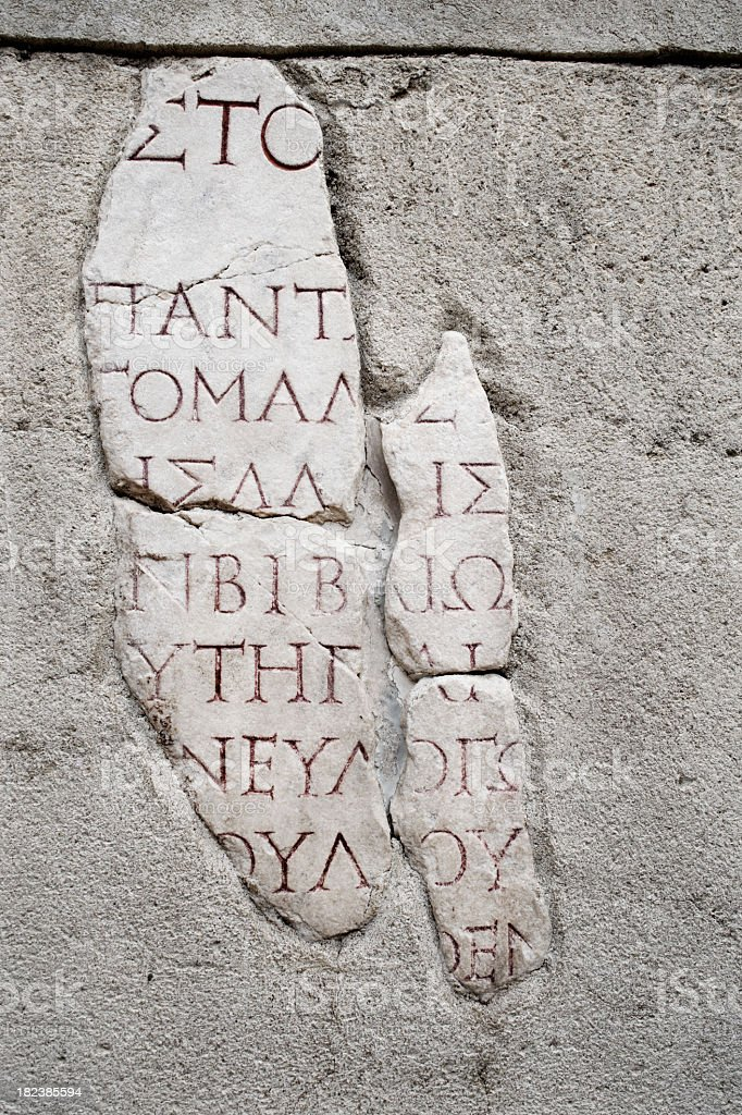Ancient Inscription royalty-free stock photo