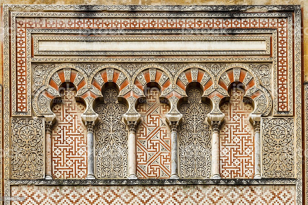 Ancient islamic building decoration royalty-free stock photo