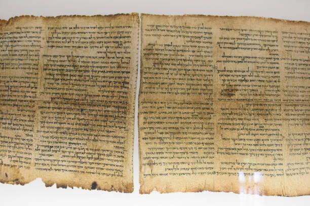 Antike jüdische Schriftrollen – Foto