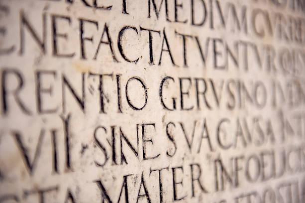Ancient Latin Inscription stock photo