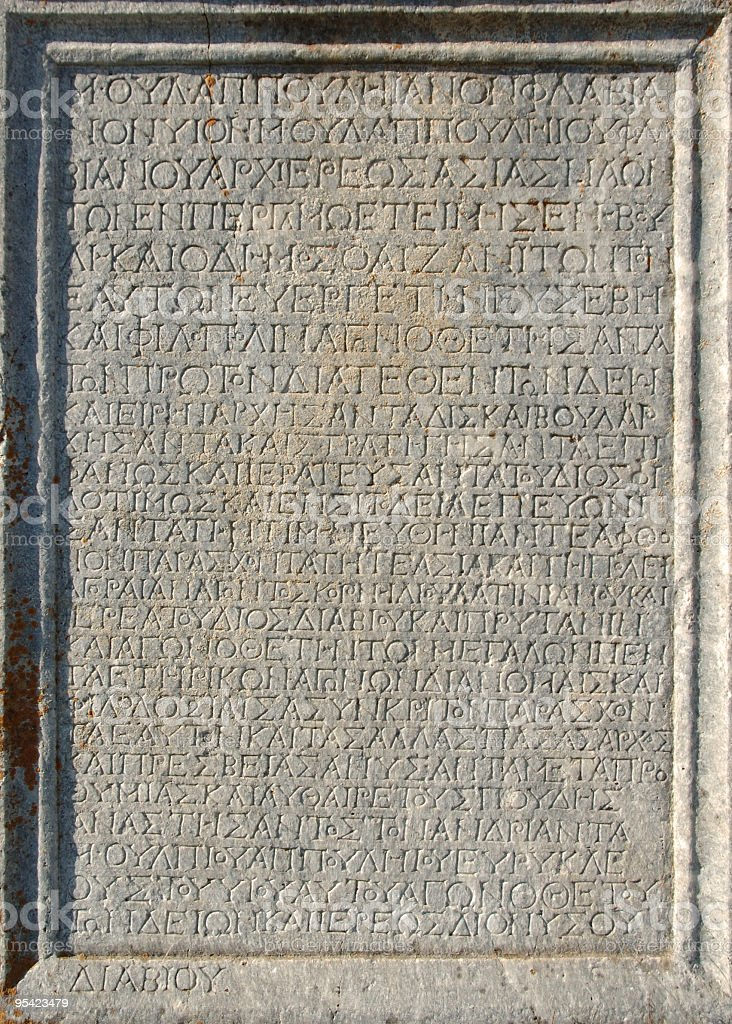 Alte Inschrift Lizenzfreies stock-foto