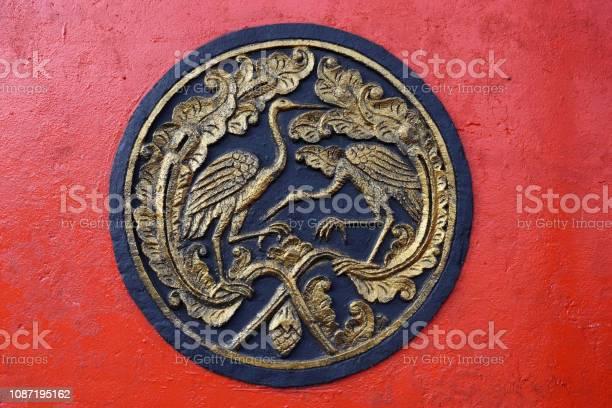 Ancient logos on the walls of the town square picture id1087195162?b=1&k=6&m=1087195162&s=612x612&h=xo 6wnrhsdcpqrecfnxeiuvzpaf61xtaxv7deiqkok4=