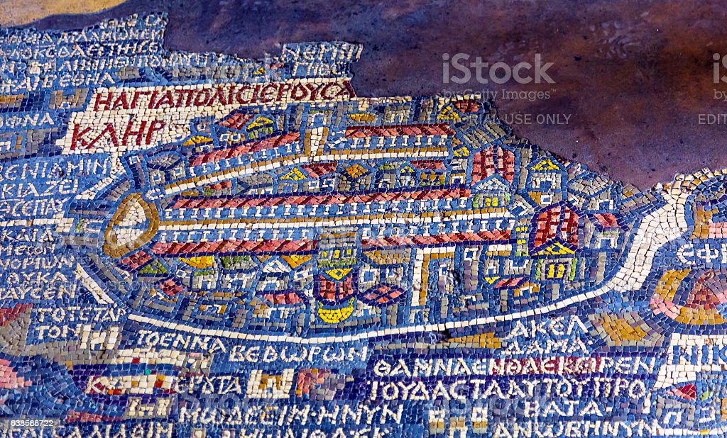 Ancient Map Jerusalem Mosaic Saint George Church Madaba Jordan Stock