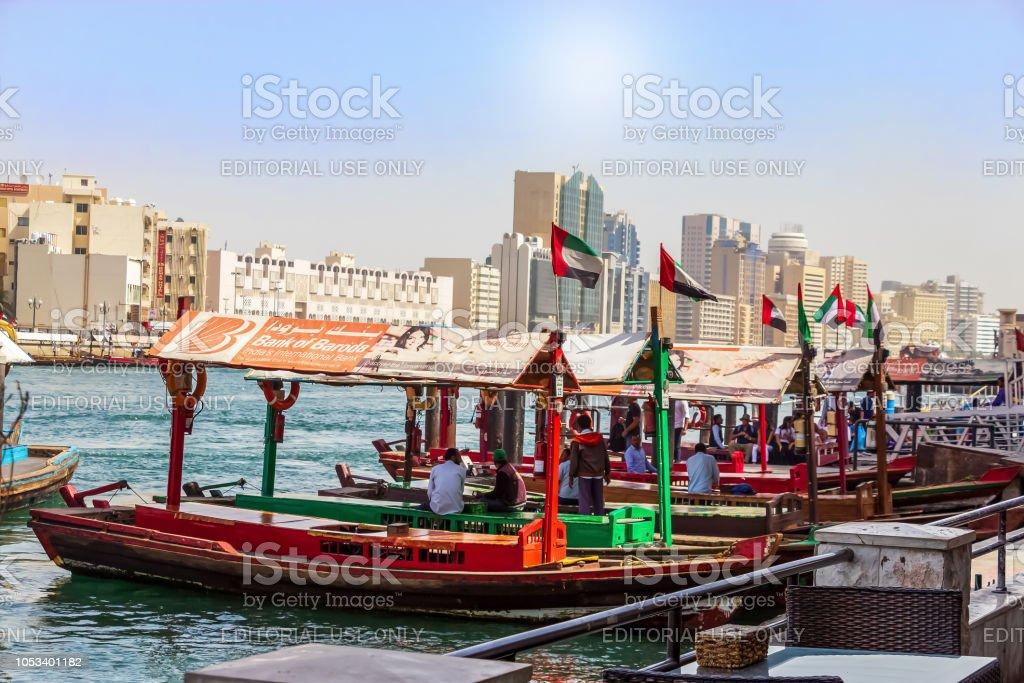 Ancient Means Transportation Arab Boat Abra Dubai Creek