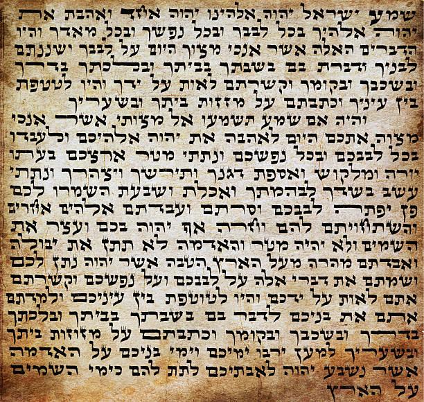 alte mesusa - psalm stock-fotos und bilder