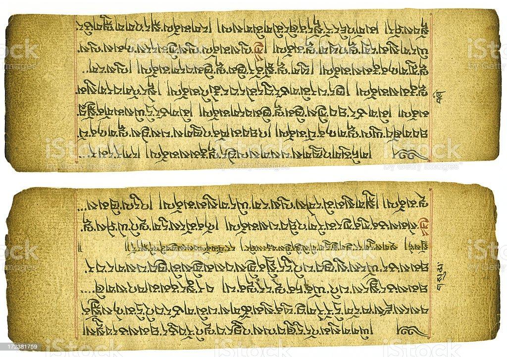 Ancient mongolian parchment stock photo