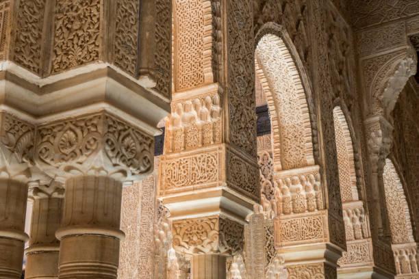Alte maurische Säulen und Bögen In Spanien – Foto