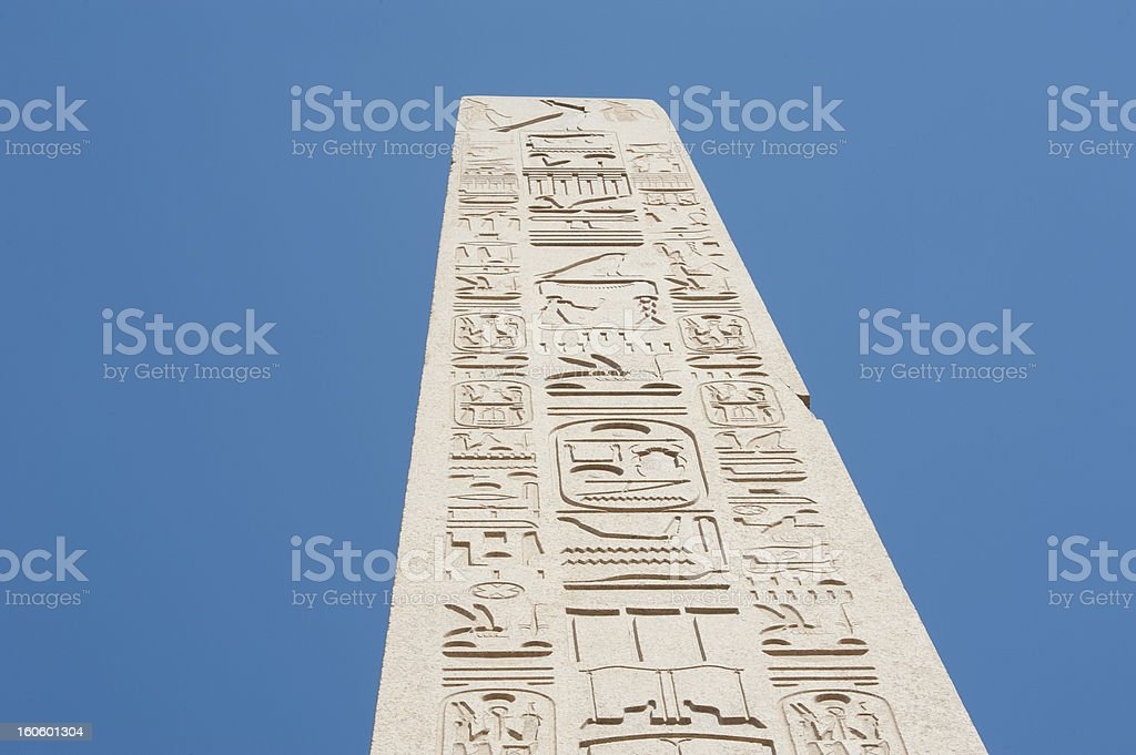 Ancient obelisk at Karnak temple royalty-free stock photo