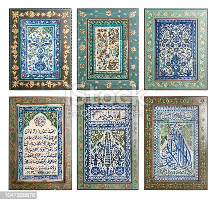 istock Ancient Ottoman patterned tile frame and islamic frame, Clipping path included 1047335876