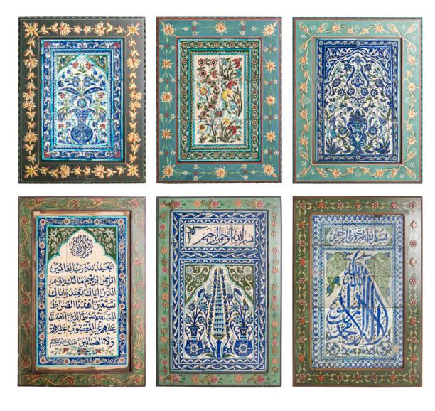 alten osmanischen gemusterten fliesen und islamischen frame, clipping-pfad enthalten - türkische fliesen stock-fotos und bilder