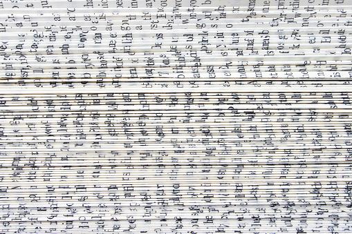 Ancient paper book