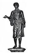 Ancient rome, altar boy