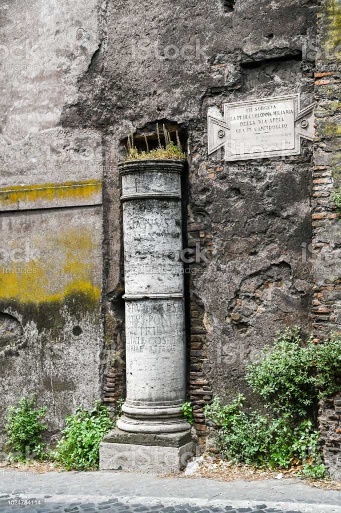 Ancient ruins in Rome (Italy) - 1st Milestone of Via Appia (Appian Way) - foto stock