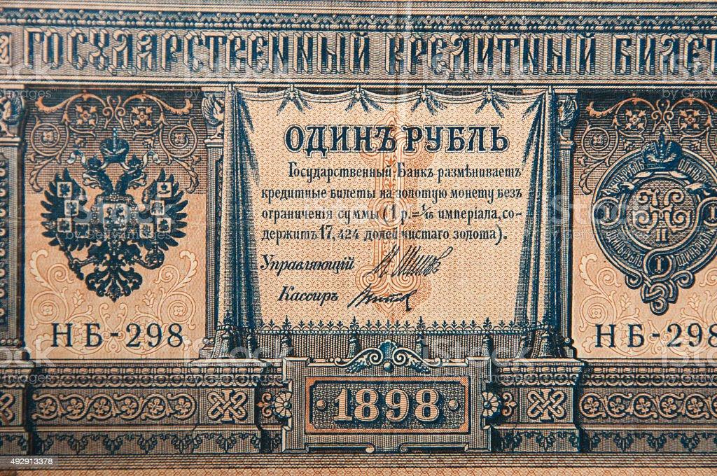 ancient Russian, old banknotes  Tsar Nicholas stock photo