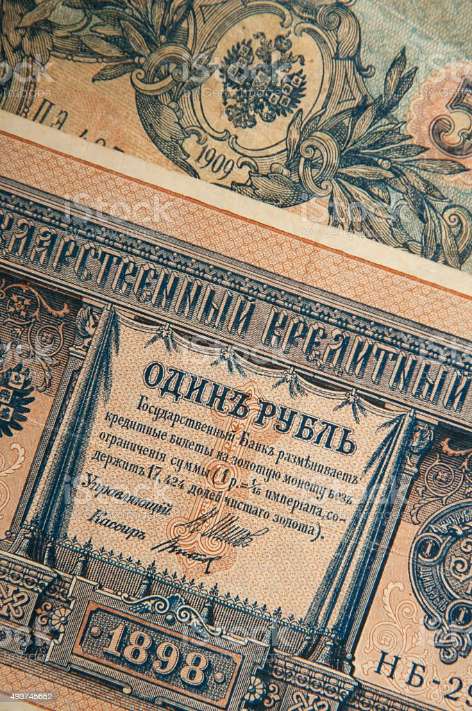ancient Russian, old banknotes  wallpapers with old money stock photo