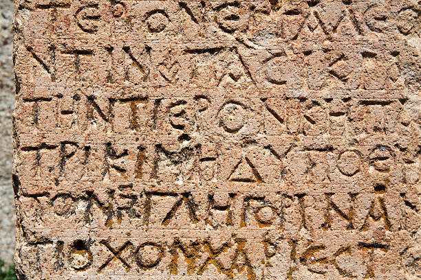 Ancient Script found on ruins at Konya, Turkey stock photo
