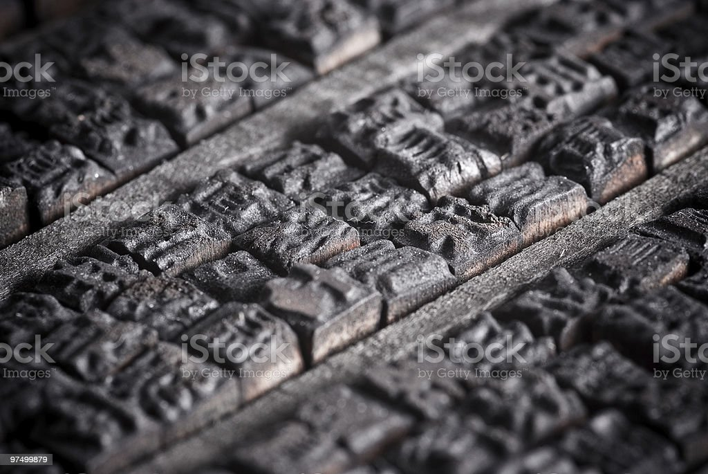 Ancient set of Chinese letter cases royalty-free stock photo