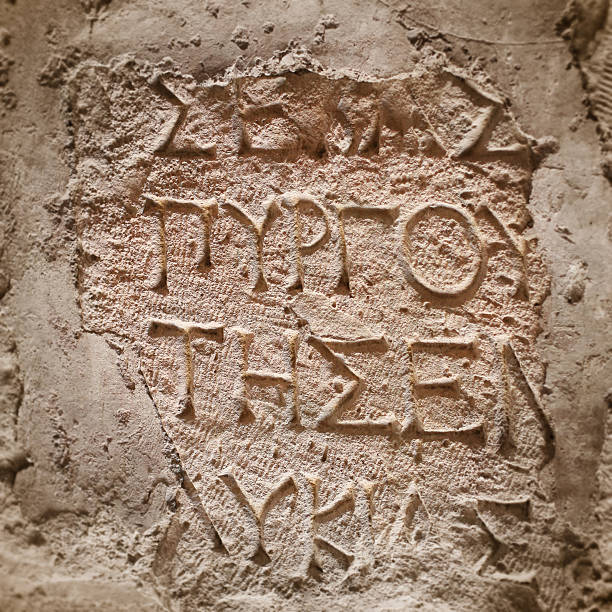 Ancient tablet stock photo