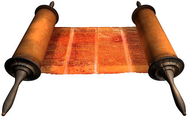 tora przewiń - pismo hebrajskie zdjęcia i obrazy z banku zdjęć