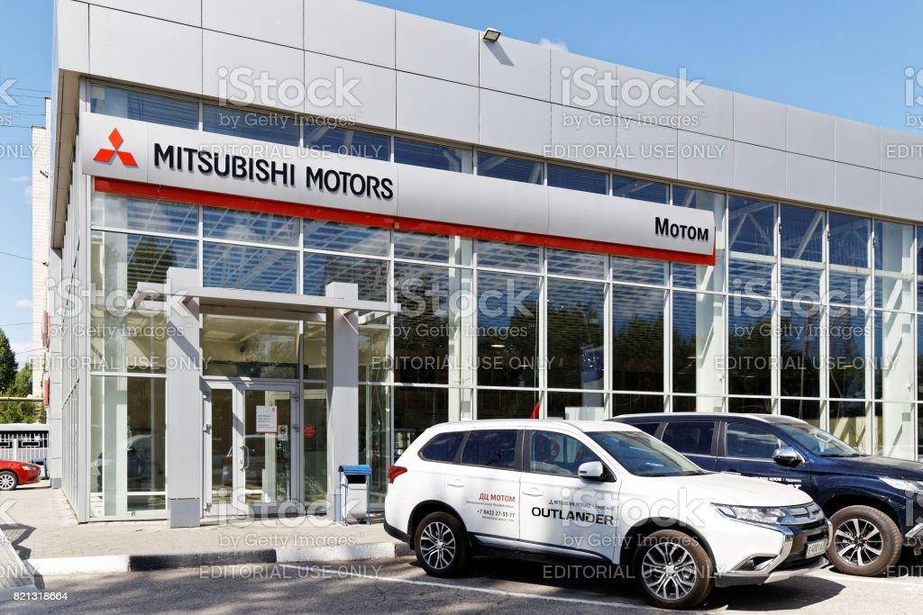 MITSUBISHI and HYUNDAI car selling and service center