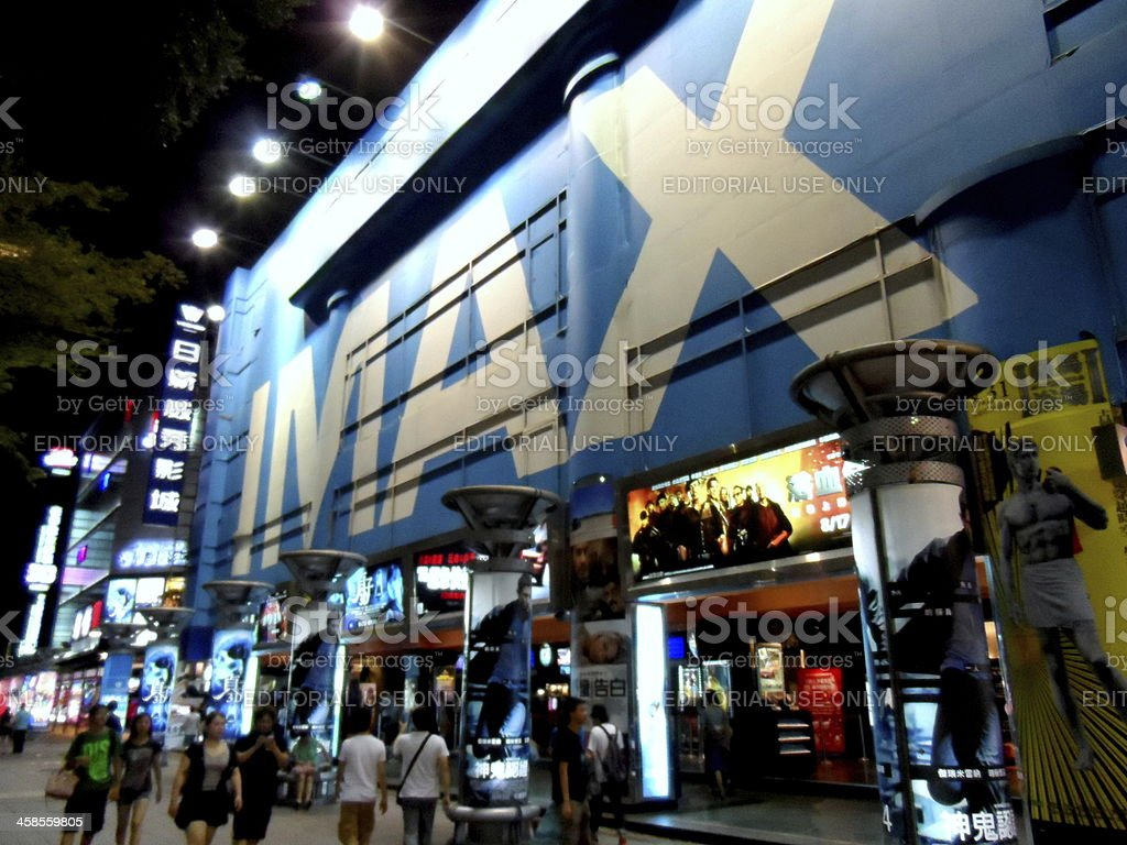 IMAX and movie theater in Ximenting, Taiwan stock photo