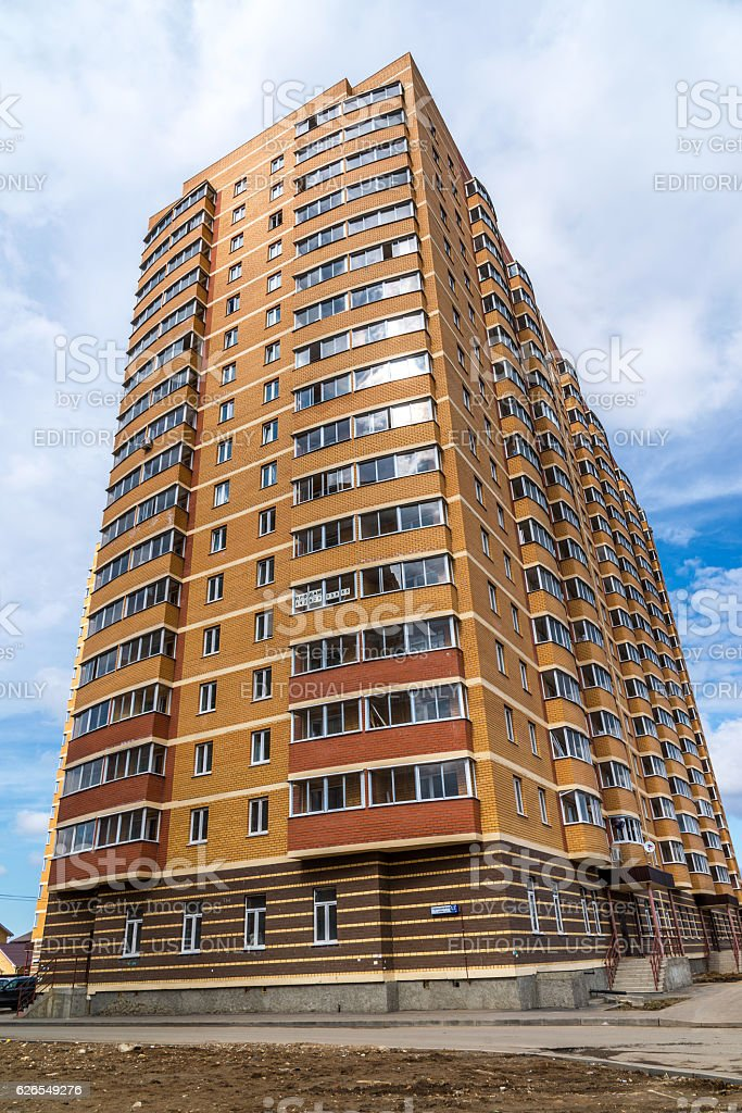 Andreevka, Russia.   residential complex Uyutniy stock photo
