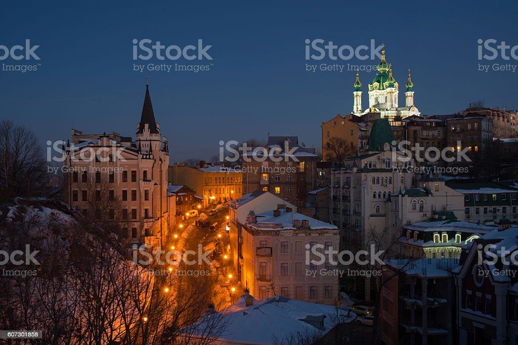 Andriyivskyy Descent evening view stock photo