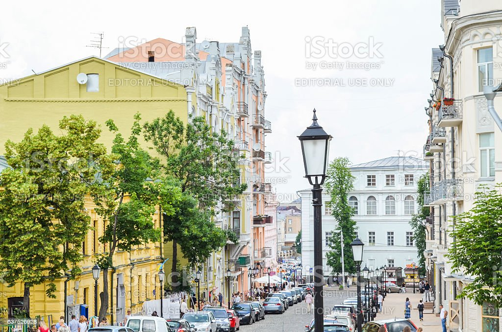 Andriyivskyy Uzvoz Descent or Spusk with architecture stock photo