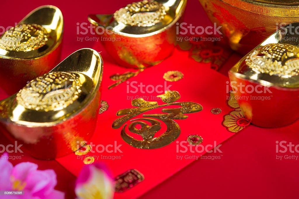 Foto de Ang Pow Ano Novo Chinês Boa Sorte Fortuna e mais