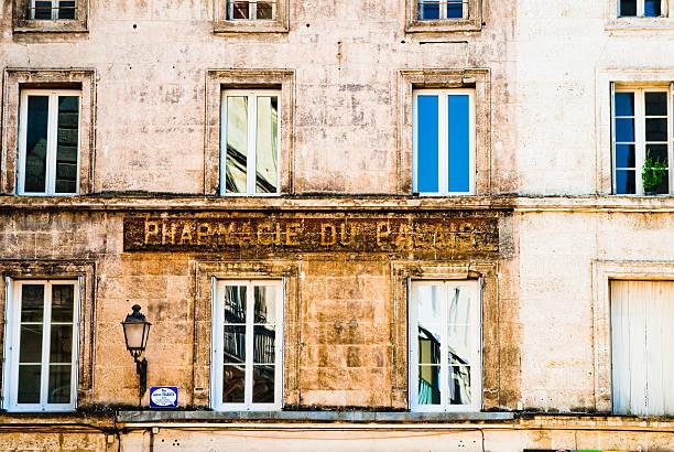 Angoulême - Photo