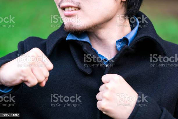 Photo of Angry man at outside