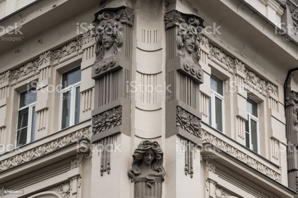 Angular facade of a historic building in Moscow stock photo