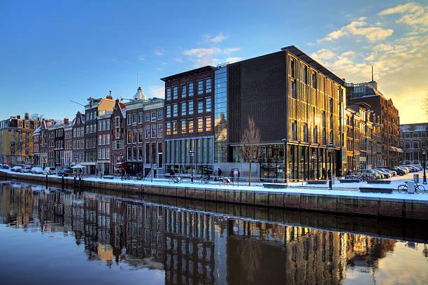 Anne Frank house – Foto