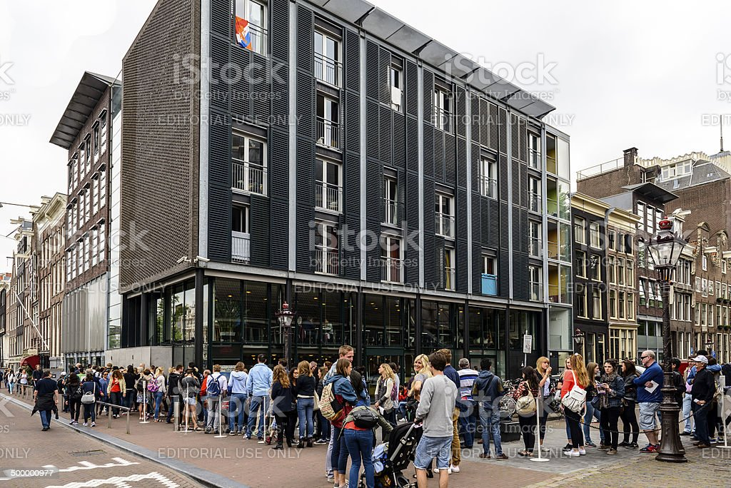 Anne Frank House stock photo