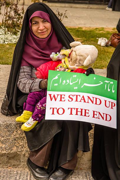 Jährliche Tag der Revolution in Esfahan, Iran – Foto